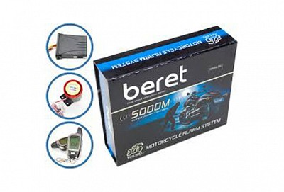 BERET-2WAY-MOTORCYCLE-ALARM-WITH-RADAR-SENSOR