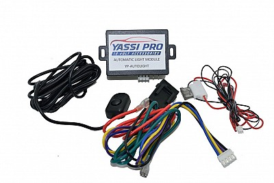YP-DB600 Universal Auto light system | Adding Auto light feature to your vehicle